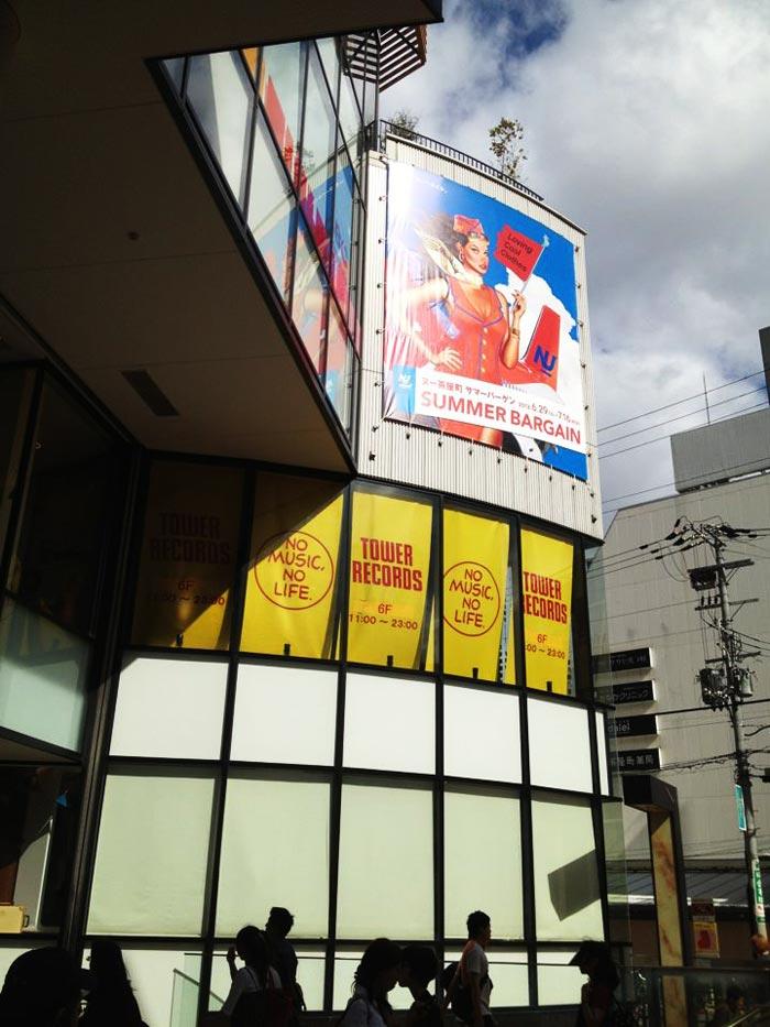 NU_Chayamachi